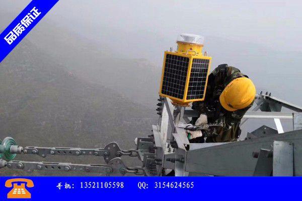 凉山彝族木里藏族自治县航空障碍灯维修产品