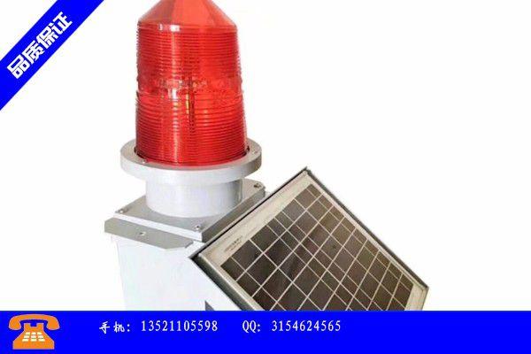 龙岩永定县航空障碍灯作用质量标准