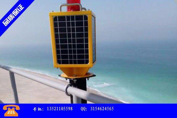 喀什地区巴楚县赛阳航空障碍灯价格多少