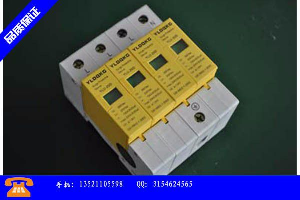 喀什地区巴楚县电源防雷箱价格多少