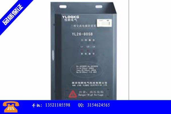220v电源防雷器