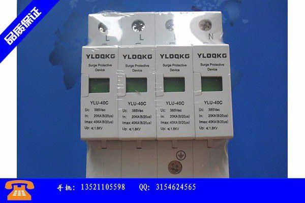 巴音郭楞蒙古通信电源防雷箱的生产标准和技术参数