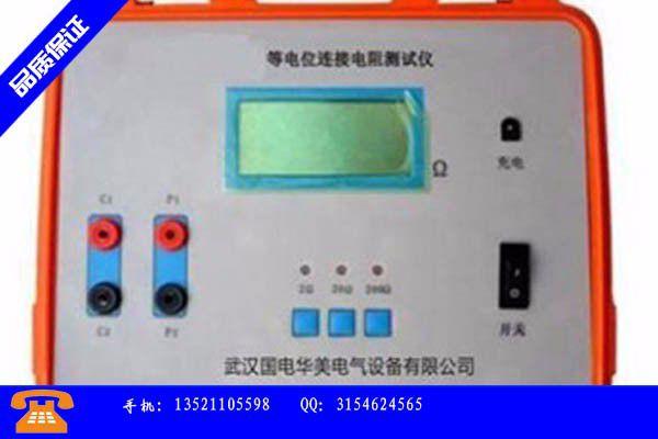陇南康县接地电阻检测分享实现盈利的早期秘诀