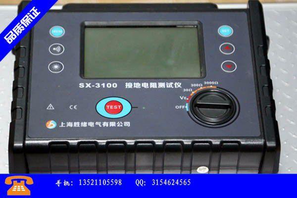 数字接地电阻测试仪价格