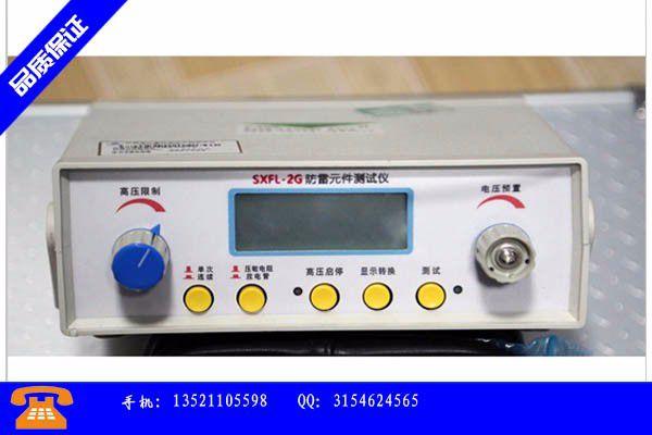 梅州大埔縣防爆型接地電阻測試儀發展簡介