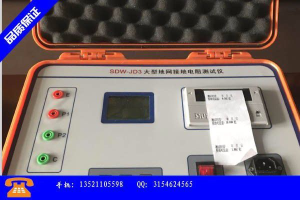 舟山岱山县杆塔接地电阻测试仪生产过程中的细节不可忽视