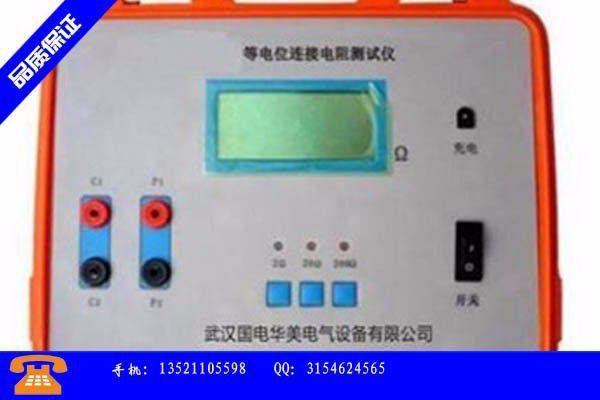 渭南临渭区绝缘电阻的测试解决产能过剩的关键控产能