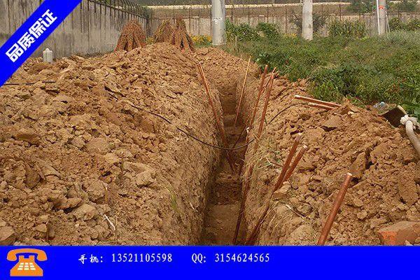 临沂临沭县三类防雷接地全面品质管理