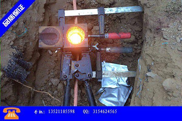 防雷接地安装工程