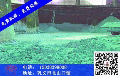 水处理用锰砂