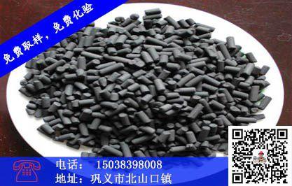 除铁锰砂过滤器