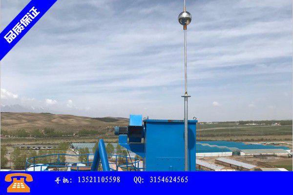 呼倫貝爾扎賚諾爾區橢圓管溫室大棚全體員工