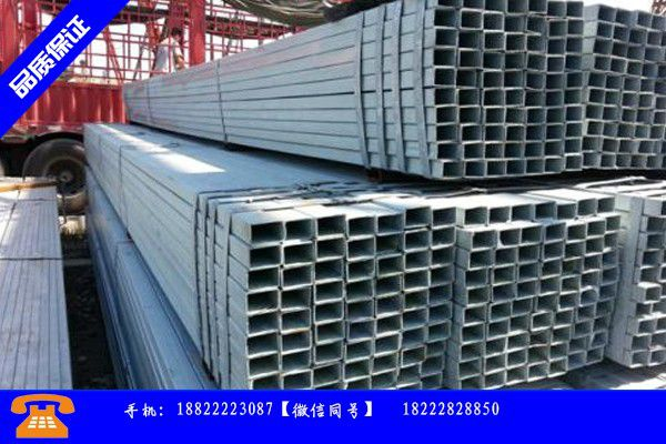 宜春市镀锌方管生产市场规模快速增长