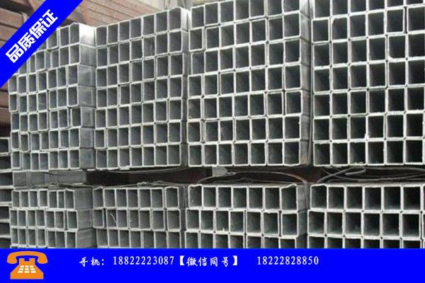 巴音郭楞蒙古自治州42crmo方管服务宗旨