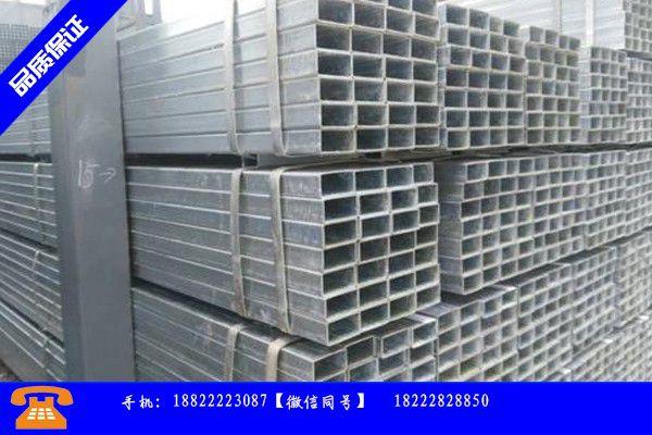 咸宁市热镀锌管多少钱厂家首选