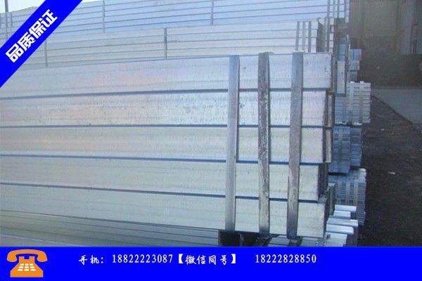內蒙古自治區q345b低合金無縫管價格