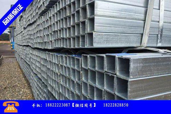 天门市热镀锌方管批发常见故障及处理方法