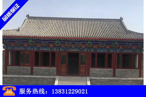 紅河哈尼族彝族屏邊苗族自治縣新農村牌坊發展新機遇