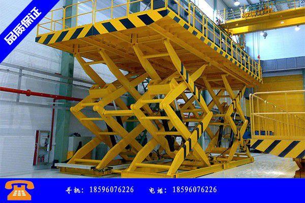 昌吉回族昌吉高空液壓升降平臺產品分類相關